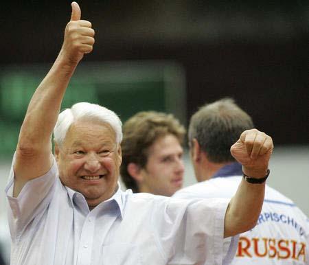 总统叶利钦在莫斯科俄罗斯队获胜后向选手们祝贺