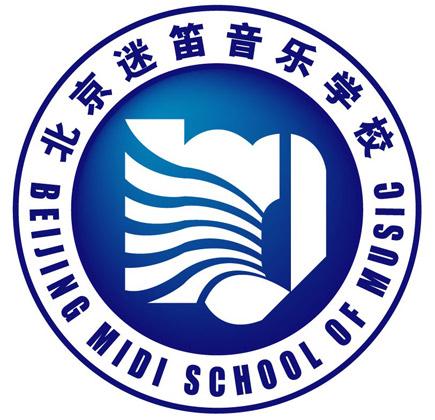 北京迷笛音乐学校