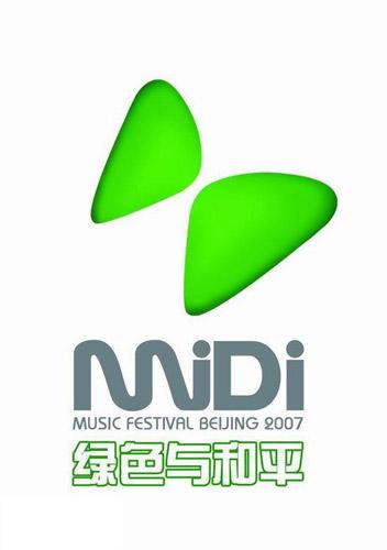 2007迷笛音乐节宣传海报