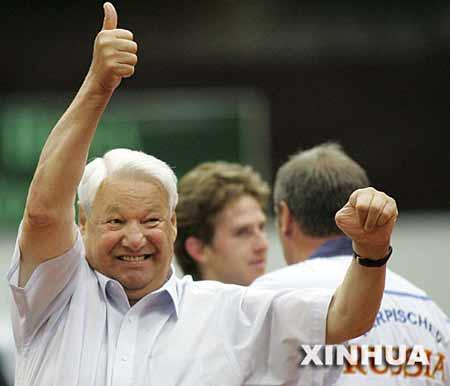 俄罗斯克里姆林宫发言人4月23日说,俄前总统叶利钦已经逝世。这是2005年7月17日,超级网球迷、俄罗斯前总统叶利钦在莫斯科俄罗斯队获胜后向选手们祝贺。 新华社发