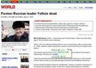 叶利钦去世