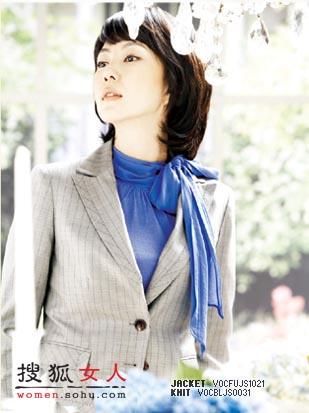 金南珠 演绎幽雅女人