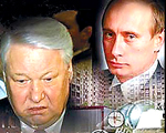 叶利钦:新俄罗斯之父