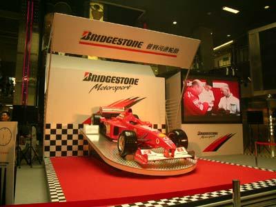 法拉利F2002