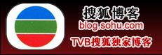 TVB官方博客