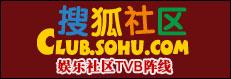TVB阵线