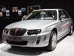 榜眼--上海牌燃料电池车