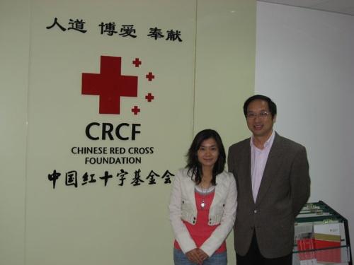 莫慧兰和中国红十字基金会秘书长王汝鹏