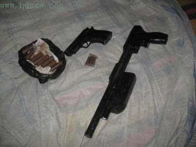 缴获的枪支和弹药