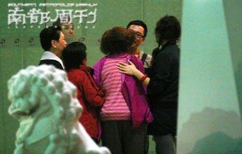 肥肥抓住了其中一个香港媒体