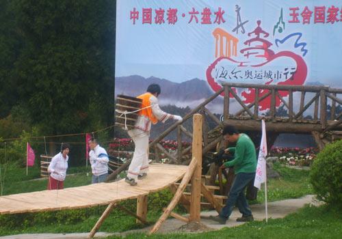 图文:奥运城市行贵州决赛 步履蹒跚