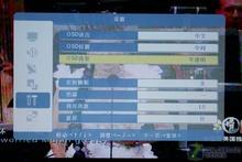 夏新42吋家用液晶电视42W1全国首测!