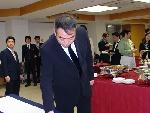 陈凯歌为立命馆大学题字