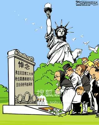 漫画《宽厚的仁慈》供搜狐独家使用,请勿转载。作者:傅红革