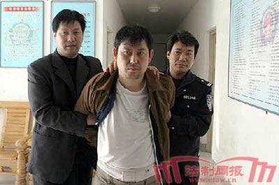 邯郸农行被盗案的犯罪嫌疑人之一