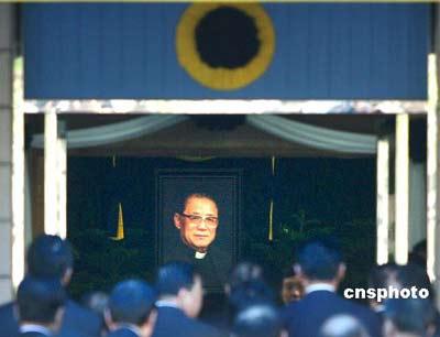 四月二十七日,全国人民代表大会常务委员会副委员长、中国天主教爱国会主席傅铁山追悼会在北京八宝山革命公墓举行。 中新社发 廖文静 摄