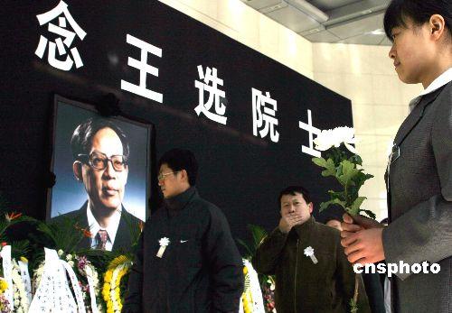 中新网4月28日电 4月24日,中影集团举办了2007年国产重点影片新闻发布会。
