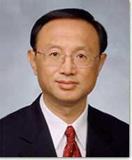 新任外交部部长杨洁篪