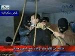 萨达姆被送上绞刑架