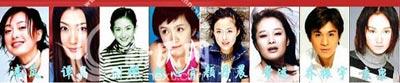 官方网上显示秦岚谭晶常远等人也曾参加推新人大赛