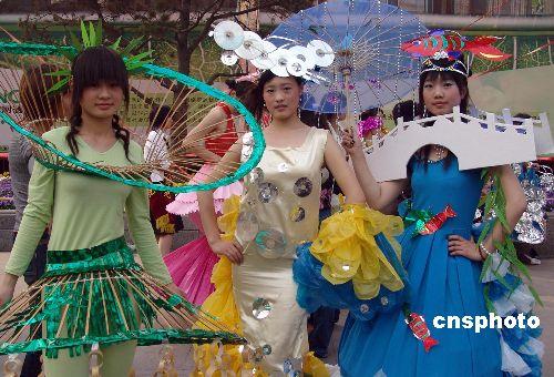 图:洛阳大学生环保时装秀图片