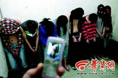 西安一团伙连续绑架强奸女网友 拍裸照要挟