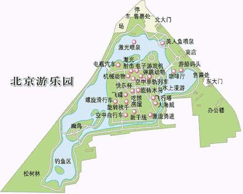 """留守北京:游乐园里狂欢过""""五一"""""""