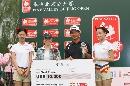 图文:华彬北京公开赛收杆 阿冲喜获1万美元支票
