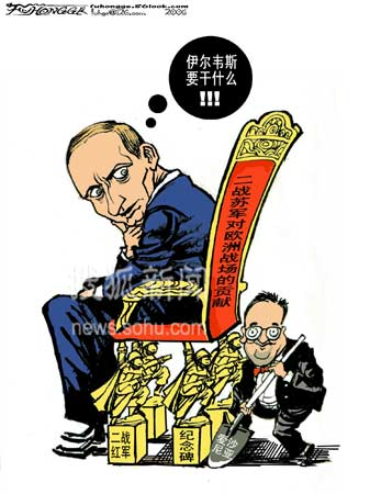 漫画《掘》供搜狐网独家使用,未经许可,请勿转载。