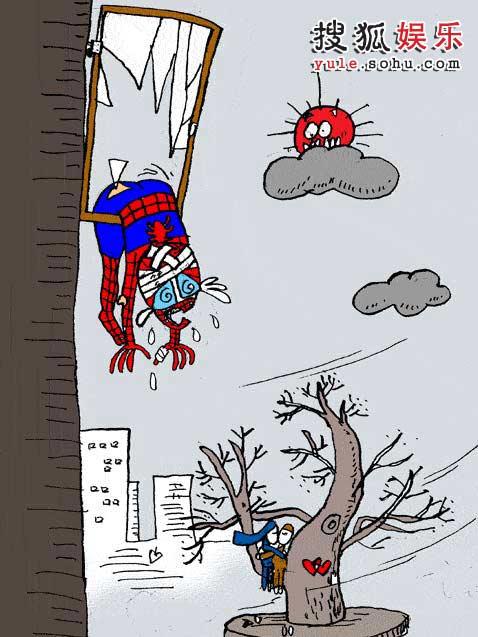 漫画由耳东东动漫独家提供,转载请注明出处。