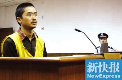 硕士上网称炸车站获刑一年