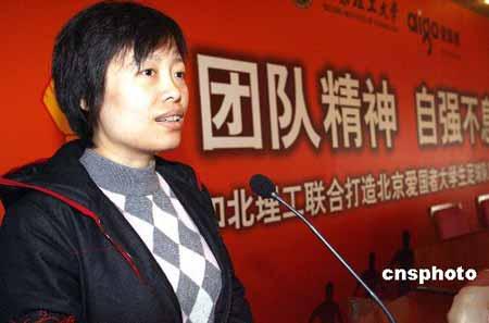 北京棋院院长、国际象棋世界棋后谢军。 中新社发 张勤 摄