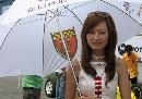 图文:中国方程式公开赛美女 淡淡的微笑