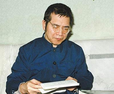 数学家陈景润 赵伟摄