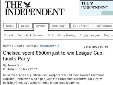 帕里:5亿只买个联赛杯