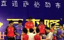 图文:世乒赛热身赛男子赛 王励勤王皓男双夺冠