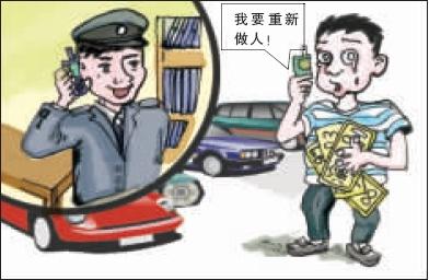 """讨厌警察 小偷拒不归还   """"警察又怎样,我最讨厌的就是警察!图片"""