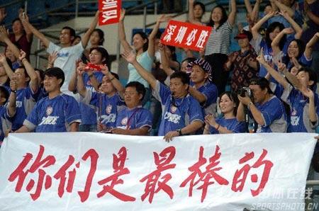 图文:[中超]厦门蓝狮VS深圳 远道而来的球迷团