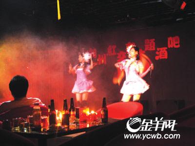 18岁广州夜场艺人称艳舞是艺术 拒绝被包养