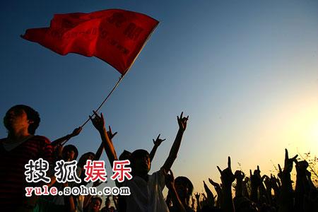 组图:07迷笛音乐节5月3日 让海淀公园沸腾起来