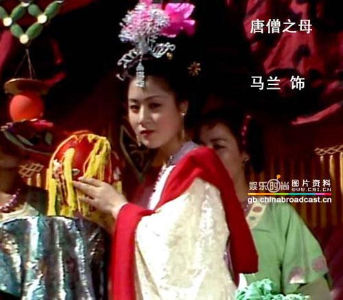 老版西游记演员聚首_组图:另眼看经典 老版《西游记》中的十大美女-搜狐娱乐