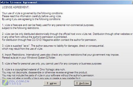 专家打造BT完美Vista 安装文件仅700MB