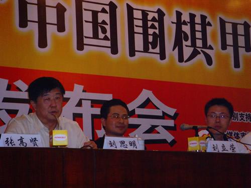 左起:刘思明、刘立荣、敖铭