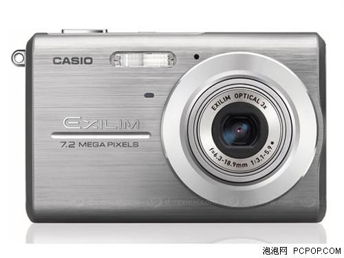卡西欧推出时尚720万像素数码相机Z75