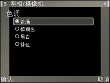 诺基亚E61i评测