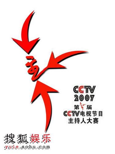 图文:CCTV电视节目主持人大赛logo 第18名作品