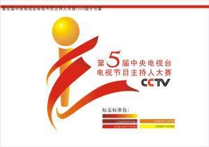 图文:CCTV电视节目主持人大赛logo 第20名作品