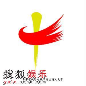 图文:CCTV电视节目主持人大赛logo 第22名作品