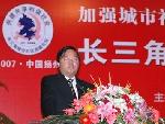 扬州市委书记、市人大常委会主任季建业致词