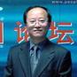 王志钢,国资委研究中心,国资